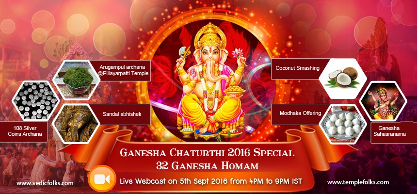 Ganesh Chaturthi 2016 Special