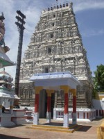 Thirumagaraleeswarar  Temple