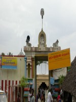 Thingalur Chandra Temple