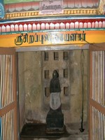 Sri Thanthondreeswarar temple