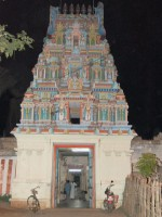 Pasupathinathar Temple