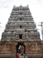 Sri Sivayoginathar Temple