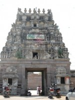 Umapatheeswarar Temple